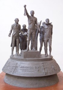 Model of the slavery memorial that was planned for Hyde Park | Modellbüste  des Sklavenhandeldenkmals