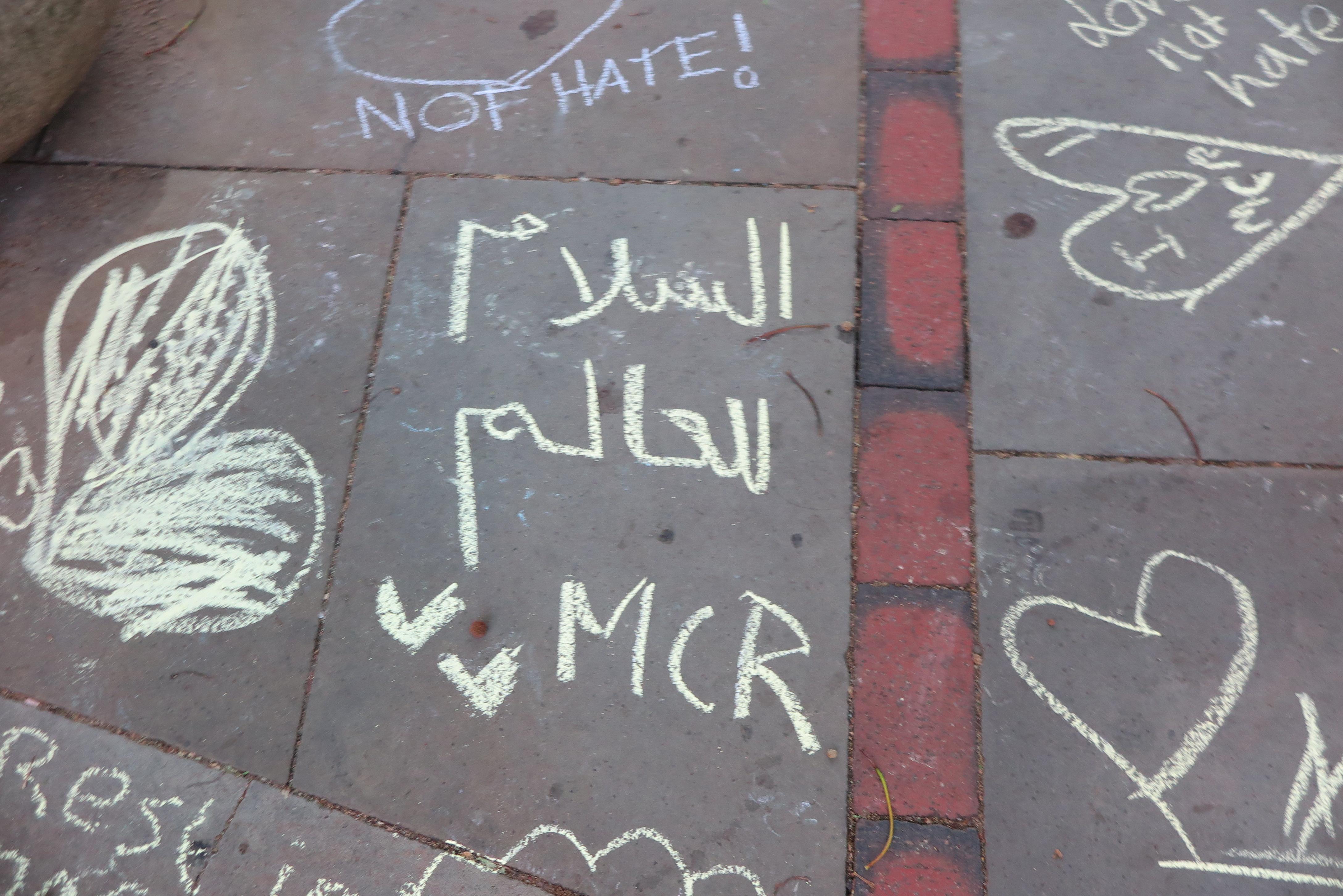 Salam! Arabische Botschaft im St Ann's Square Schrift aus Kreide